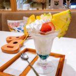 【カフェ風車】夏限定!オリジナルパフェを作ってお食事券をもらっちゃおう♪
