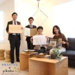 【投票結果発表】広島ママ100人×セキスイハイムのコラボ住宅、ついにプラン決定!