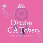 魔女の秘密基地 Dream CATcher Healing Space Naia