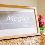 fascia treat Meglio 筋膜調整サロン メグリオ