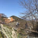 広島市三滝少年自然の家
